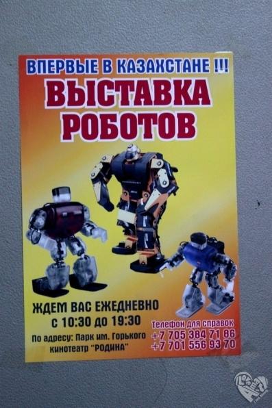 e70f1abc95_original