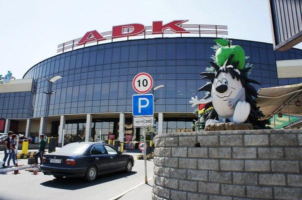 Торгово-развлекательный комплекс ADK