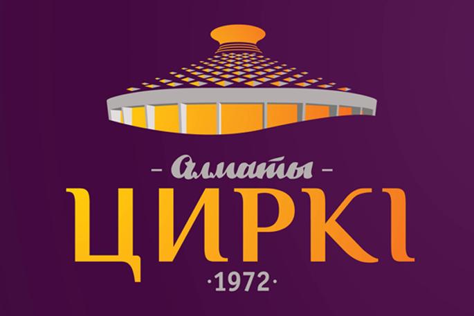 new-logo-circus