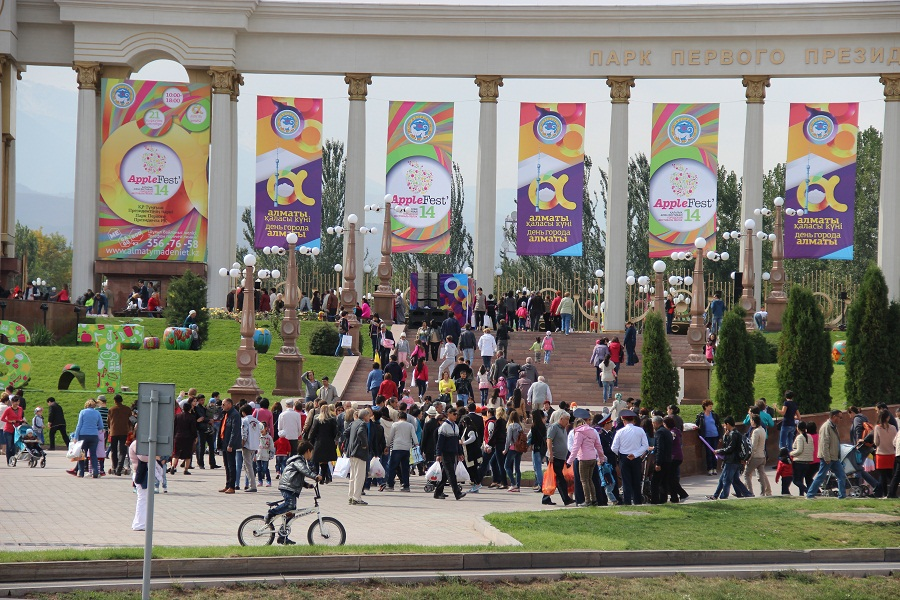 День города Алматы 2014