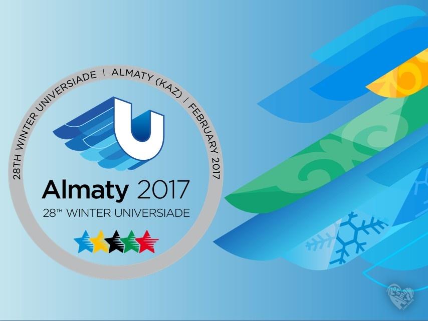 universiade 2017