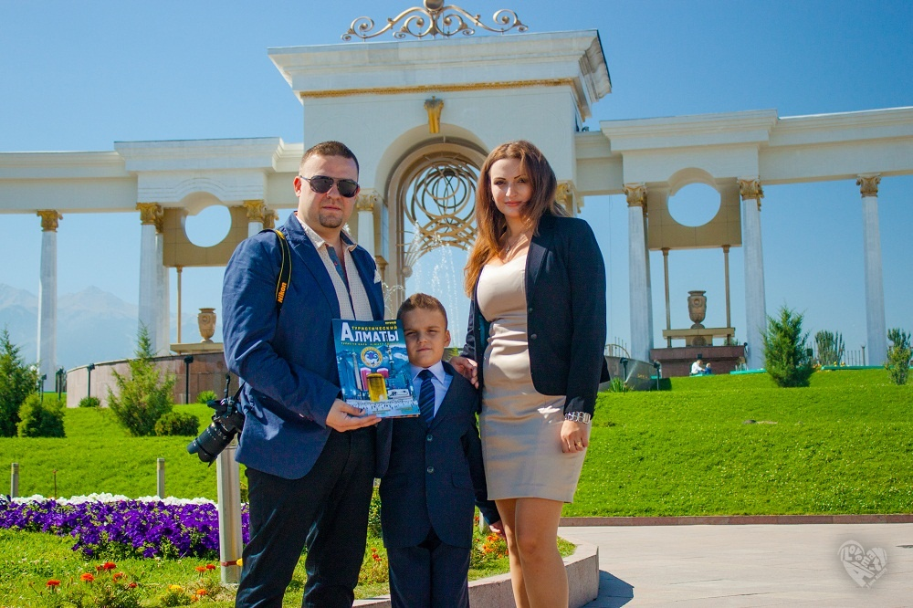 guidebook-almaty-pogulay_2