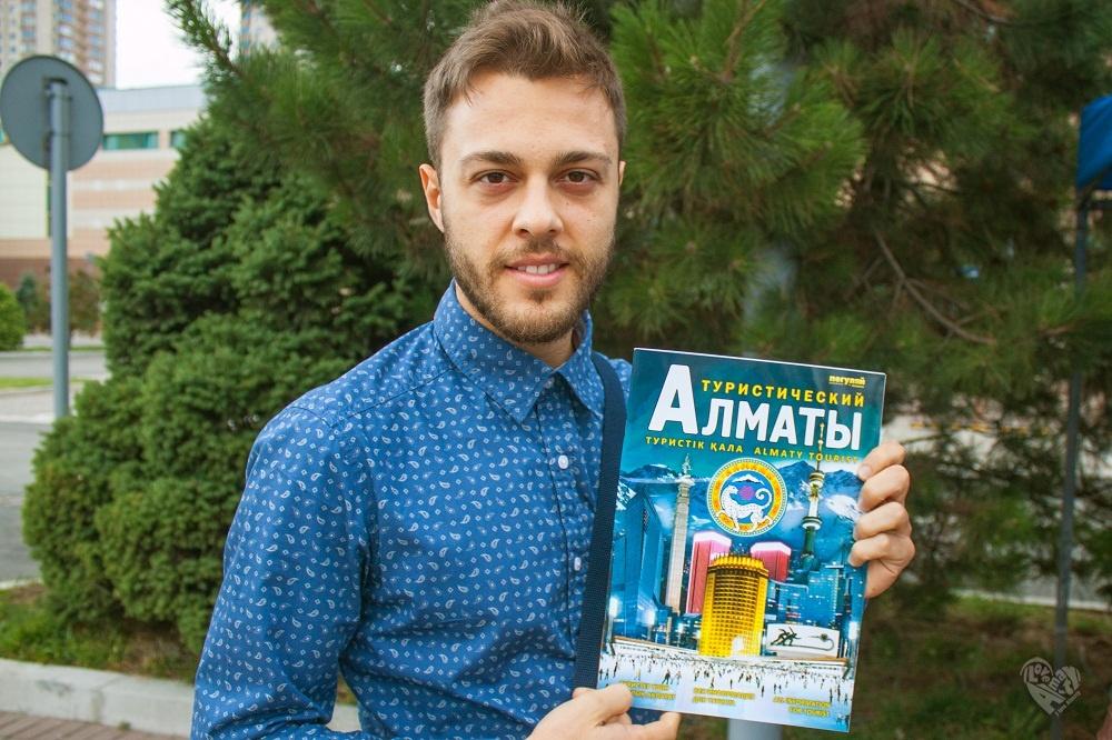 guide almaty