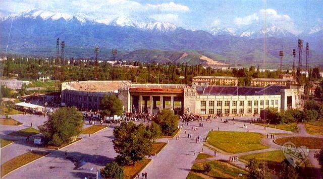 Центральный стадион 1973 год.