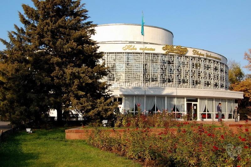 Дворец бракосочетания «Жас отау» открыт в ноябре 1971 года