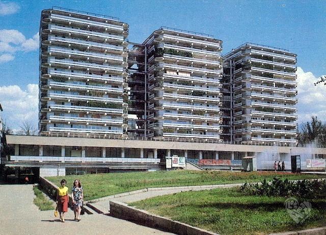 Три богатыря,1982 год.