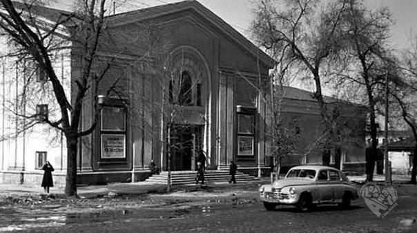 "Кинотеатр ""Казахстан"" 1959 год."