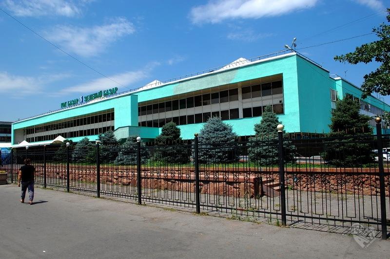 Зелёный базар. Построили в 1975 году