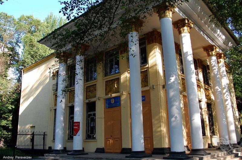 Калинина-Кунаева. Построен в 1936 г