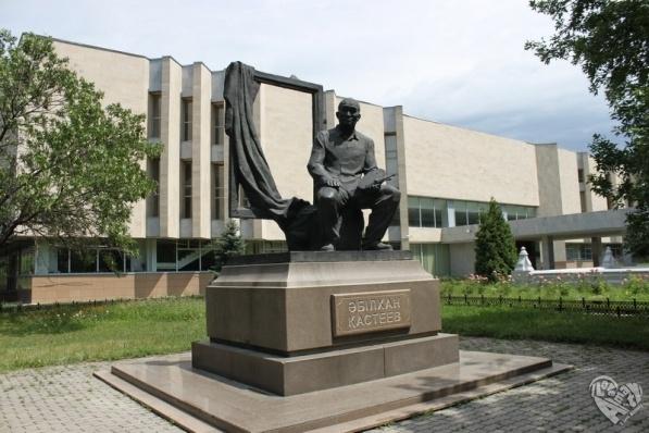Музей им. Кастеева (Франция в Алматы)