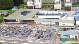 Мега Центр 2 Алматы - Открытие
