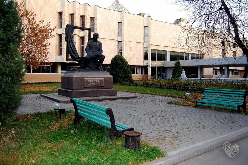 Музей Кастеева. Построен в 1976 году