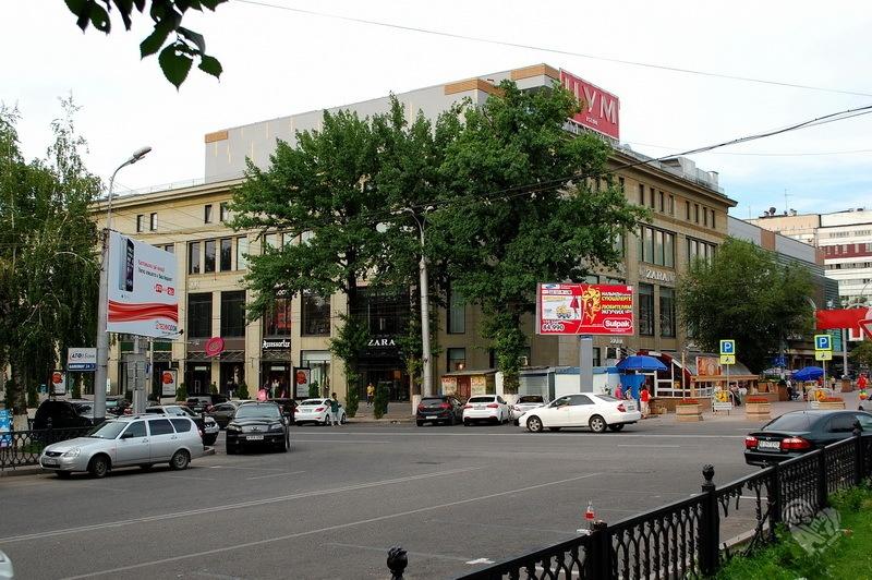 ЦУМ. Построен в 1961 г