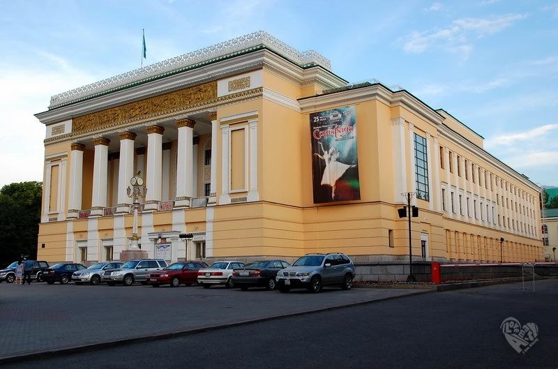 ГАТОБ. Построен в 1939-1941 г
