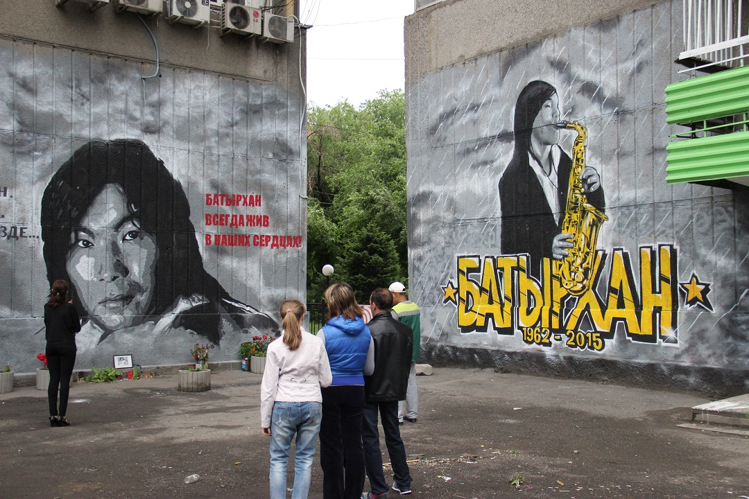 Стена памяти Батырхану Шукенову