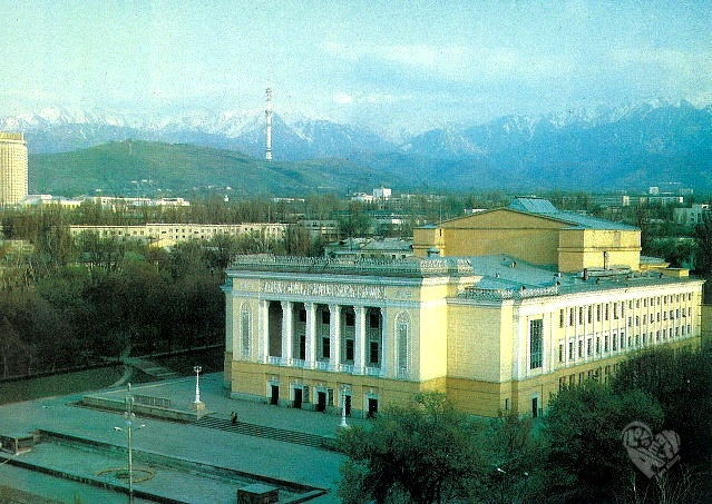 ГАТОБ,1990-год.