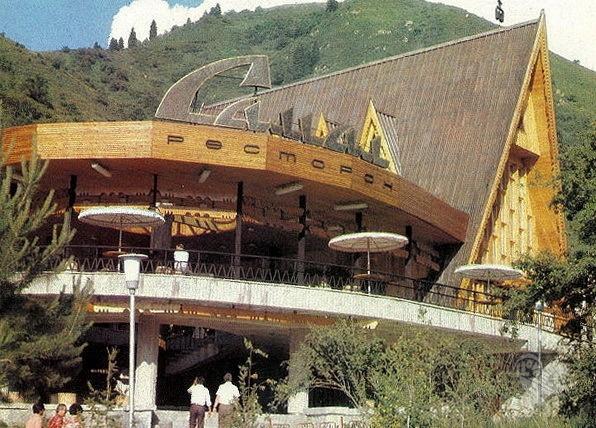 """Ресторан """"Самал"""",1990-год."""