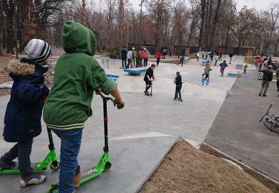 Новая скейт-площадка в Центральном парке Культуры и Отдыха