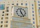 Новая часовая башня Алматы